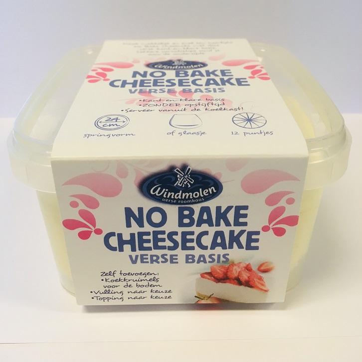 packshot no bake websit